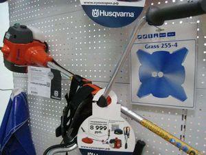 Бензиновый триммер Husqvarna